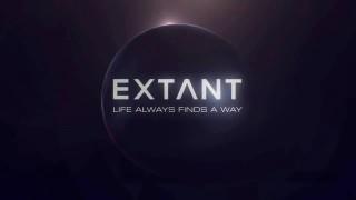 Extant CBS logo
